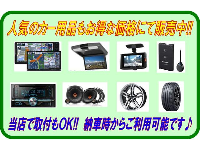 G ナビTV Bカメラ LEDライト クルコン キーフリー(4枚目)