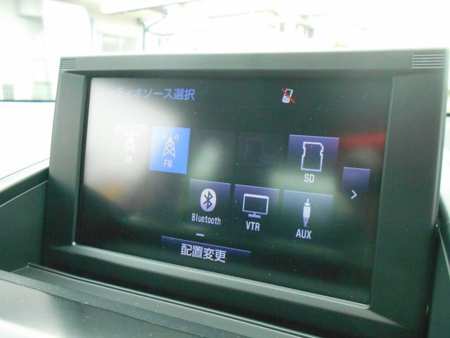 G ナビTV Bカメラ LEDライト クルコン キーフリー(11枚目)