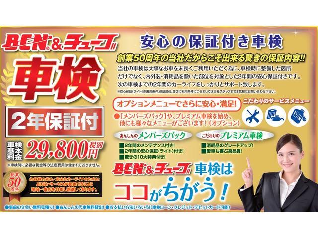 ハイブリッド・スマートセレクション HID キーフリー(8枚目)