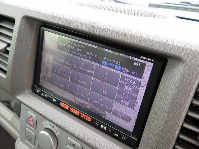 G ・SDナビ MM114D-A ・フルセグTV ・オートステップ ・両側パワースライドドア ・ETC ・HIDヘッドライト ・ハイルーフ ・キーレス ・ターボエンジン(15枚目)