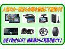 スバル インプレッサスポーツ 1.6i-L ナビ TV