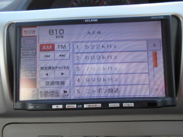 130i HIDセレクション 社外SDナビ バックカメラ(9枚目)