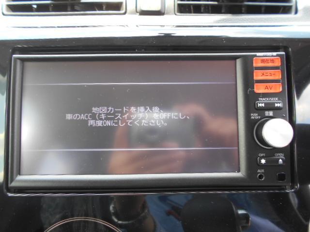 ハイウェイスター X 純正SDナビ アラウンドビューモニター(9枚目)