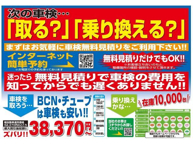 リミテッド 社外SDナビ フルセグTV HID 修復歴無(16枚目)