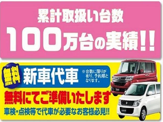 J エマージェンシーブレーキ・レス 届出済未使用車 キーレス(10枚目)