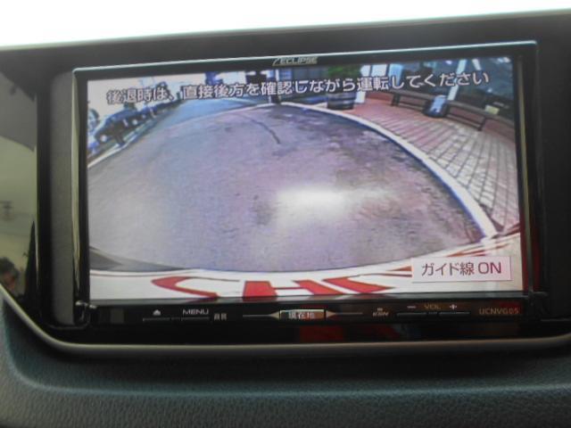 カスタム X SAII 社外SDナビ フルセグTV LED(17枚目)
