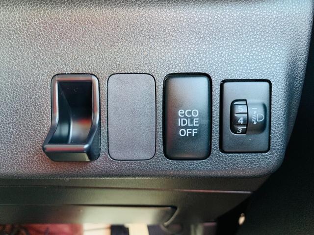 信号待ちの際にエンジンが自動で停止するアイドリングストップ付きです!!