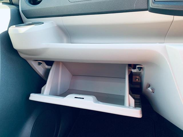 G SAIII シートヒーター付 LEDライト オートハイビーム バックカメラ コーナーセンサー スマートキー オートエアコン キーフリーシステム 衝突被害軽減ブレーキ アイドリングストップ 盗難防止システム ABS(18枚目)