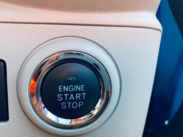 G SAIII シートヒーター付 LEDライト オートハイビーム バックカメラ コーナーセンサー スマートキー オートエアコン キーフリーシステム 衝突被害軽減ブレーキ アイドリングストップ 盗難防止システム ABS(21枚目)
