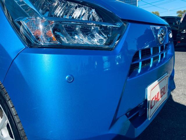 G SAIII シートヒーター付 LEDライト オートハイビーム バックカメラ コーナーセンサー スマートキー オートエアコン キーフリーシステム 衝突被害軽減ブレーキ アイドリングストップ 盗難防止システム ABS(34枚目)