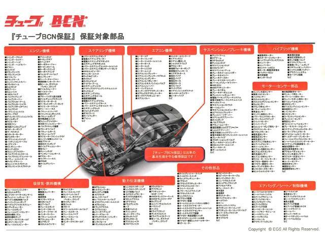 G SAIII シートヒーター付 LEDライト オートハイビーム バックカメラ コーナーセンサー スマートキー オートエアコン キーフリーシステム 衝突被害軽減ブレーキ アイドリングストップ 盗難防止システム ABS(45枚目)