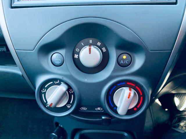 S ワンオーナー ナビTV ドライブレコーダー ETC Bluetooth 横滑り防止 衝突安全ボディ キーレス Wエアバッグ ABS 電動格納式ミラー(14枚目)