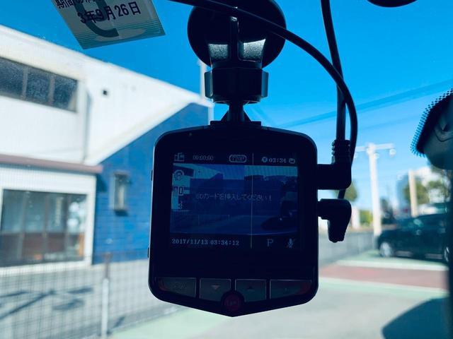S ワンオーナー ナビTV ドライブレコーダー ETC Bluetooth 横滑り防止 衝突安全ボディ キーレス Wエアバッグ ABS 電動格納式ミラー(17枚目)