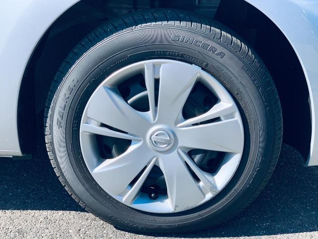 S ワンオーナー ナビTV ドライブレコーダー ETC Bluetooth 横滑り防止 衝突安全ボディ キーレス Wエアバッグ ABS 電動格納式ミラー(25枚目)