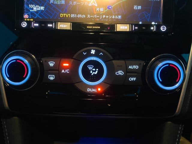 1.6GT-Sアイサイト TVナビ アイドリングS レーダークルコン BT スマートキー レーンキープ Sカメラ 盗難防止システム ETC サイドエアバック バックモニタ ブレーキサポート 電動シ-ト LEDヘッドランプ(28枚目)