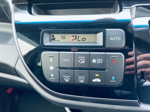 G・Lパッケージ Bカメ ブレーキサポート 衝突安全ボディ CD ベンチシート Bluetooth クルーズコントロール アイドリングストップ ETC オートライト キーレス 盗難防止システム DVD 横滑り防止(14枚目)