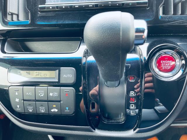 G・Lパッケージ Bカメ ブレーキサポート 衝突安全ボディ CD ベンチシート Bluetooth クルーズコントロール アイドリングストップ ETC オートライト キーレス 盗難防止システム DVD 横滑り防止(17枚目)