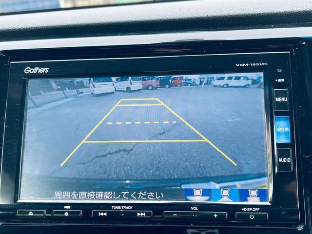 G・Lパッケージ Bカメ ブレーキサポート 衝突安全ボディ CD ベンチシート Bluetooth クルーズコントロール アイドリングストップ ETC オートライト キーレス 盗難防止システム DVD 横滑り防止(27枚目)