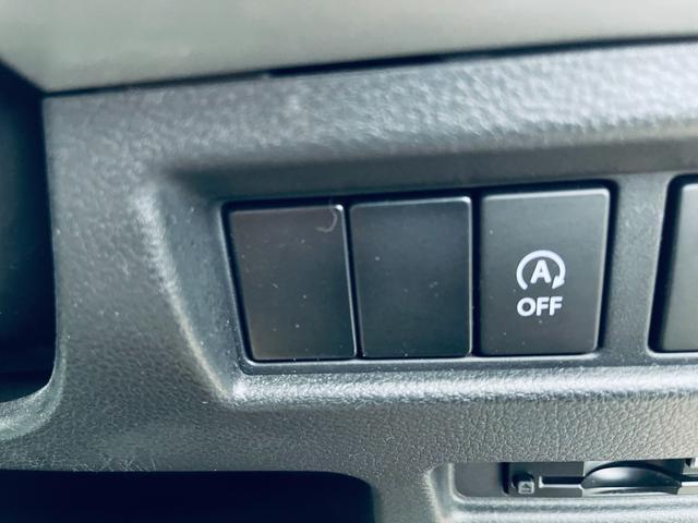 ハイブリッドXG ABS/WエアB/衝突軽減ブレーキ/アイドリングストップ/スマートキー/ナビTV/LED/ドラレコ/バックセンサー/フルセグ(24枚目)