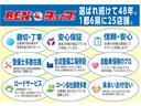 マツダ MPV 23C スポーティパッケージ HDDナビ キーフリー HID