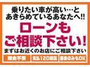 三菱 ギャランフォルティススポーツバック スポーツ HDDナビ バックカメラ キーフリー