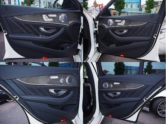 E63 S 4マチック+ AMGカーボンセラミックブレーキ AMGビッグキャリパー AMG専用鍛造20インチホイール フルオプションカーボンボディキット+カーボンインテリア セーフティドライブ オプションフル 保証書取説(8枚目)