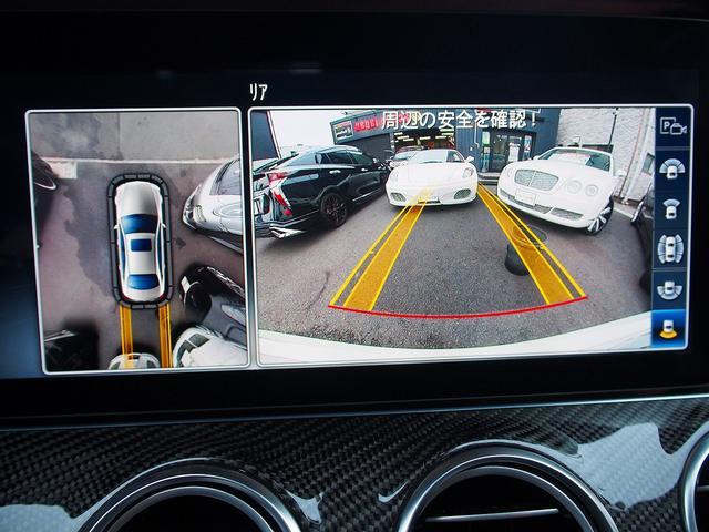 E63 S 4マチック+ AMGカーボンセラミックブレーキ AMGビッグキャリパー AMG専用鍛造20インチホイール フルオプションカーボンボディキット+カーボンインテリア セーフティドライブ オプションフル 保証書取説(15枚目)