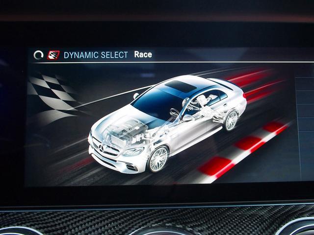 E63 S 4マチック+ AMGカーボンセラミックブレーキ AMGビッグキャリパー AMG専用鍛造20インチホイール フルオプションカーボンボディキット+カーボンインテリア セーフティドライブ オプションフル 保証書取説(17枚目)