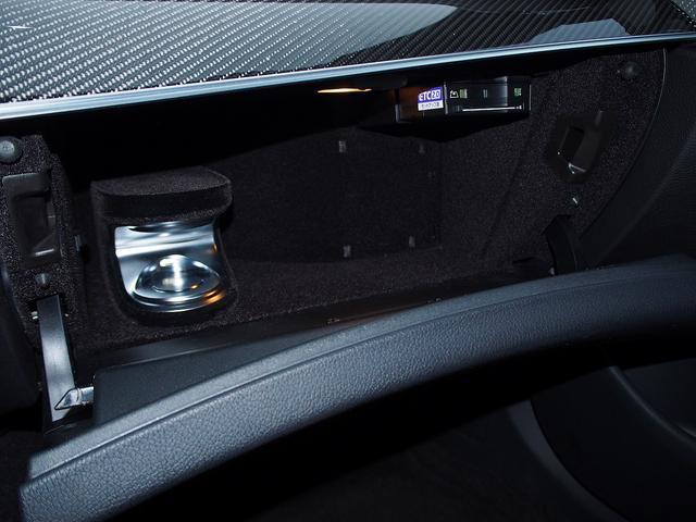E63 S 4マチック+ AMGカーボンセラミックブレーキ AMGビッグキャリパー AMG専用鍛造20インチホイール フルオプションカーボンボディキット+カーボンインテリア セーフティドライブ オプションフル 保証書取説(47枚目)