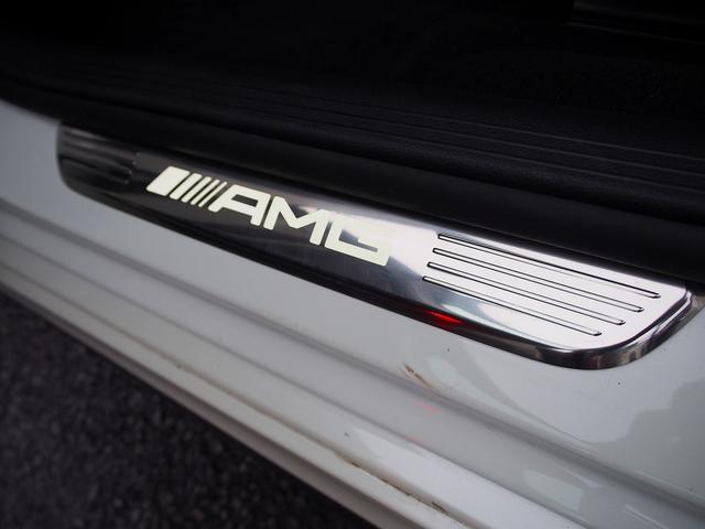 E63 S 4マチック+ AMGカーボンセラミックブレーキ AMGビッグキャリパー AMG専用鍛造20インチホイール フルオプションカーボンボディキット+カーボンインテリア セーフティドライブ オプションフル 保証書取説(59枚目)