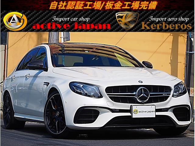 E63 S 4マチック+ AMGカーボンセラミックブレーキ AMGビッグキャリパー AMG専用鍛造20インチホイール フルオプションカーボンボディキット+カーボンインテリア セーフティドライブ オプションフル 保証書取説(62枚目)