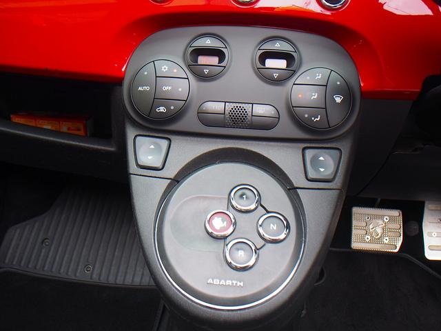 「アバルト」「 アバルト595C」「コンパクトカー」「神奈川県」の中古車16