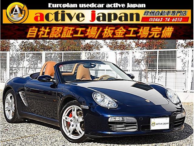 「ポルシェ」「ポルシェ」「オープンカー」「神奈川県」の中古車50