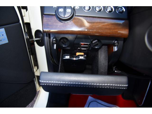 S 後期型モデルディーラー車 クライスジーク可変マフラー 20AW レッドキャリパー 左ハンドル サンルーフ レザーシート HDDナビ HIDライト LEDFテールレンズ 記録簿取説(31枚目)
