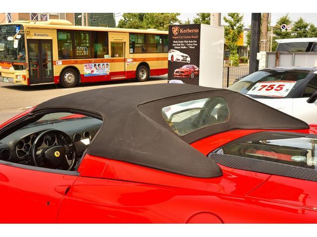 「フェラーリ」「360」「オープンカー」「神奈川県」の中古車41