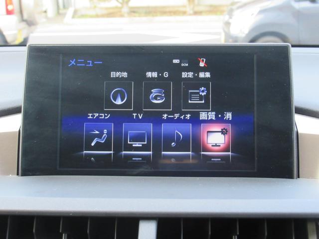 レクサス NX NX200t クルーズコントロール