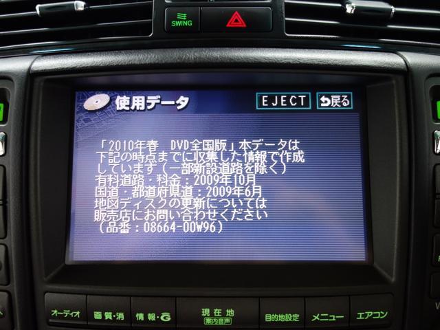 アスリート 地デジ 純正マルチ HID ETC(18枚目)