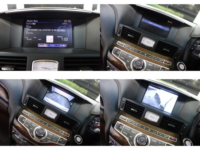 370VIP HDD Bluetooth 地デジ 本革(19枚目)