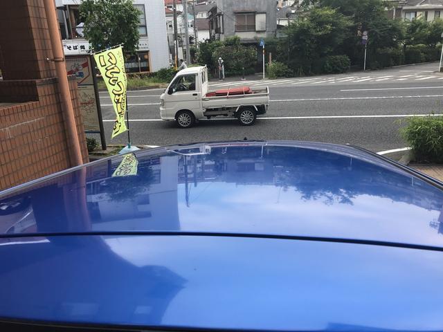 ミニライトスペシャル(14枚目)