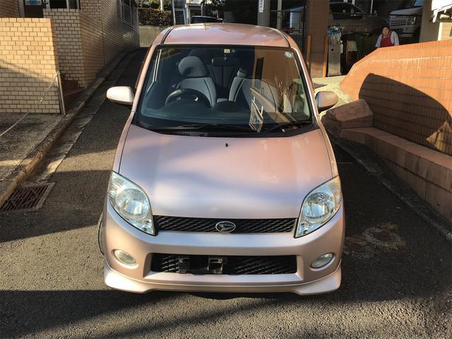 「ダイハツ」「MAX」「コンパクトカー」「神奈川県」の中古車3