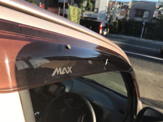 「ダイハツ」「MAX」「コンパクトカー」「神奈川県」の中古車14