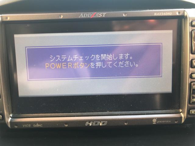 「ダイハツ」「MAX」「コンパクトカー」「神奈川県」の中古車23