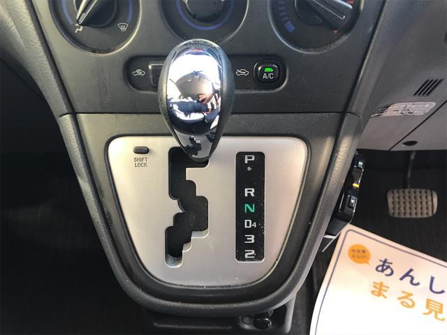 「ダイハツ」「MAX」「コンパクトカー」「神奈川県」の中古車25