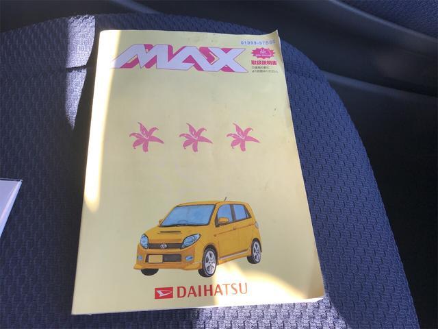 「ダイハツ」「MAX」「コンパクトカー」「神奈川県」の中古車28