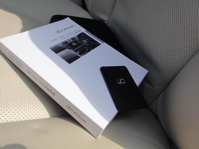 レクサス LS LS600h Iパッケージカールソン21AWベージュ革記録簿