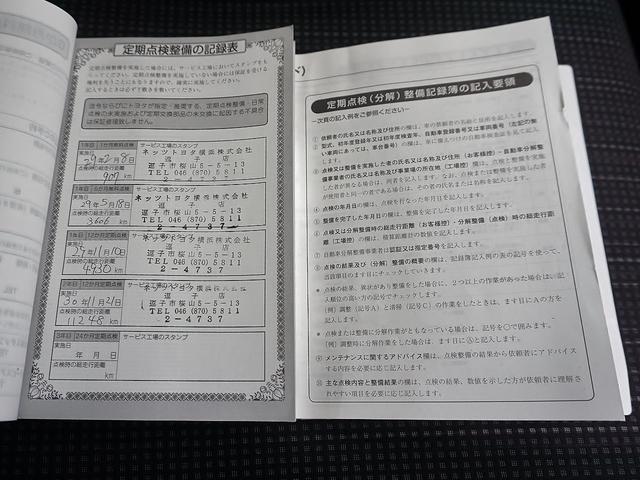 F・純正SDナビ・スマートキー・ドライブレコーダー(20枚目)