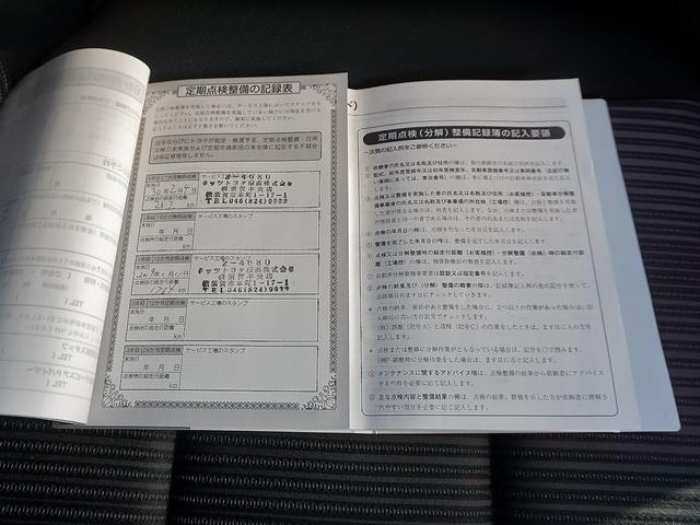 ZS 煌 弊社元試乗車・10インチ純正ナビ・Bカメラ禁煙車(20枚目)
