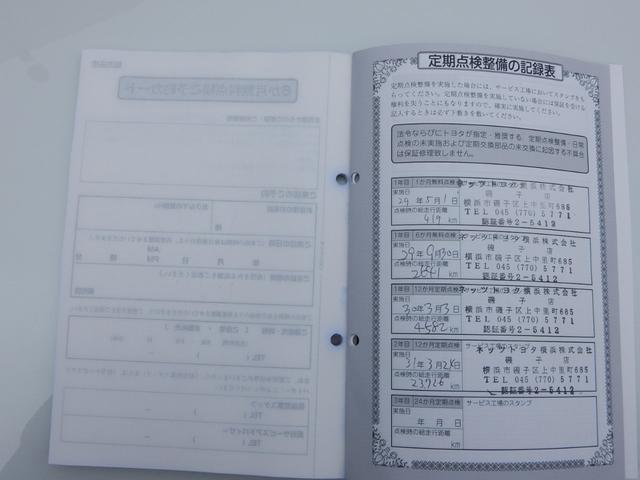 カスタムG-T 衝突軽減装置・純正ナビ・禁煙ワンオーナー(20枚目)