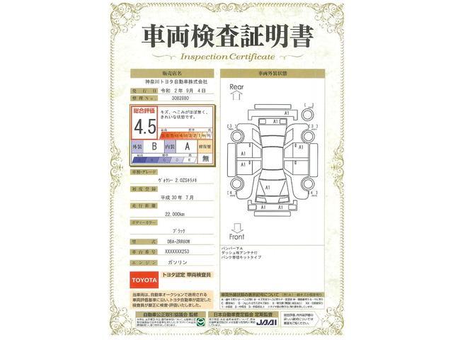 ZS 煌 小筒軽減装置・9インチSDナビ・両側電スラ・LEDヘッドライト・スマートキーシステム・禁煙ワンオーナー(20枚目)
