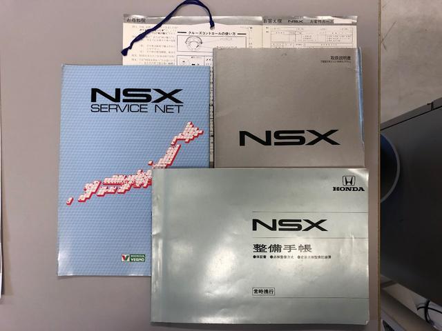 「ホンダ」「NSX」「クーペ」「埼玉県」の中古車78